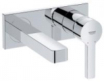 Grohe Lineare 2-hole Wall-mounted Basin Mixer 19409000