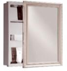 Abagno Bathroom Mirror Cabinet SCS-208AF