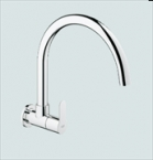 Grohe Wall Sink Tap